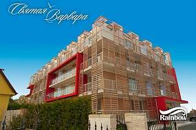 PRoperty in Bulgaria - Ahtopol Apartment For Sale St.Varvara